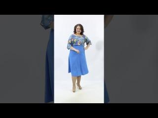 Чудесное платье П4-3638/3 полуприлегающего силуэта из текстильного полотна синего цвета