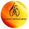 Отличный бензин в Красноярске