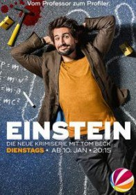 Эйнштейн / Einstein (2015)