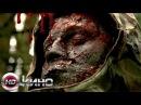 ВАМПИРЫ ПРОТИВ ЗОМБИ (2004) ужасы, пятница, лучшедома, фильмы, выбор, кино, приколы, топ, кинопоиск