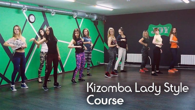 Дарья Черешнева Курс по женскому стилю в кизомбе Москва 2018 P Lowe Ready ft Zimous