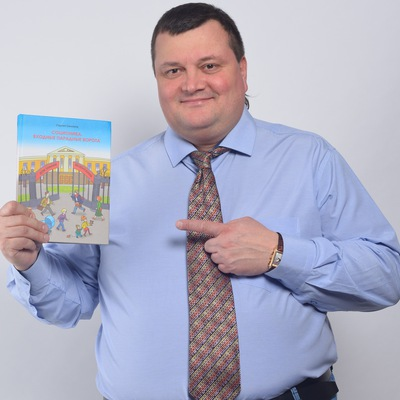 Sergey Simakov
