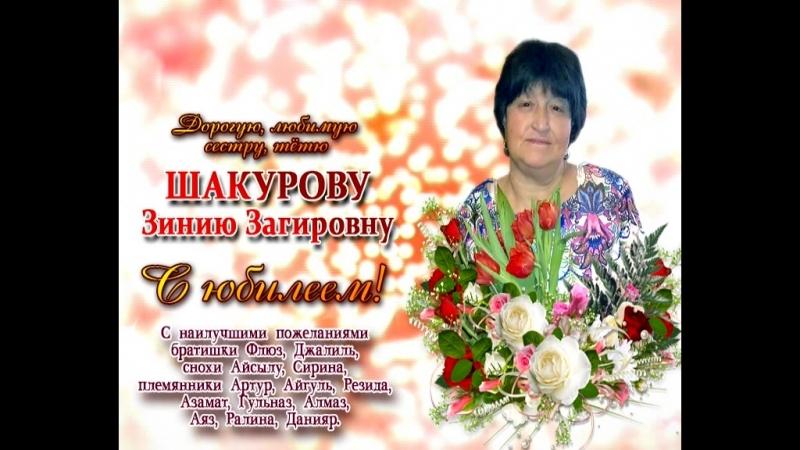 01 06 18 Шакурову