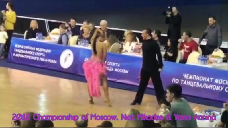 2018 Championship of Moscow. Nick Mikadze Yana Annina