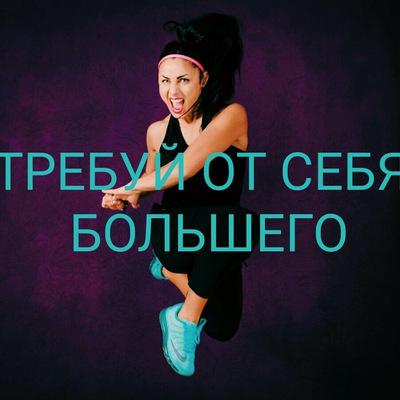 Рита габакан вконтакте новочебоксарск как вконтакте ограничить доступ к своей странице