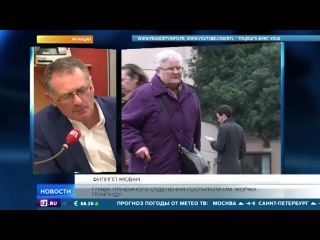 Смертоносная эпидемия гриппа распространяется во Франции