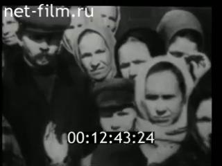 Леннаучфильм - Кровавое воскресенье (1964)