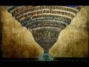 Как Данте создал Ад