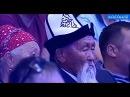 Айтыш-2017. Идирис Айтбаев өзүн өзбек деген төкмөнү кантип ордуна койду