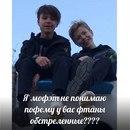 Личный фотоальбом Максима Малахова