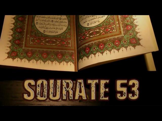 51 Les versets Sataniques du Coran