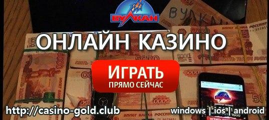 Казино фортуна стерлитамак казино москвы закрытые