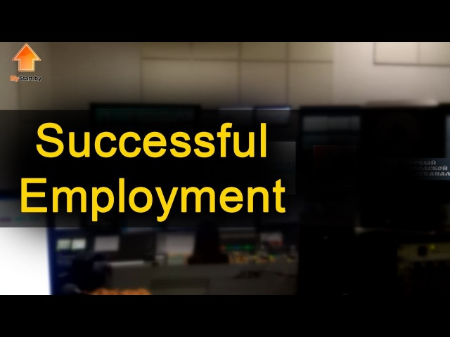 Successful Employment - Results of Project - Gomel - Belarus - USAID