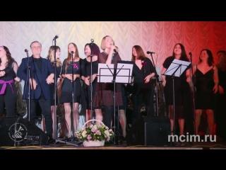 Хор Jazz Friends п/у Владимира Сидорковича и ансамбль Ксении Черновой
