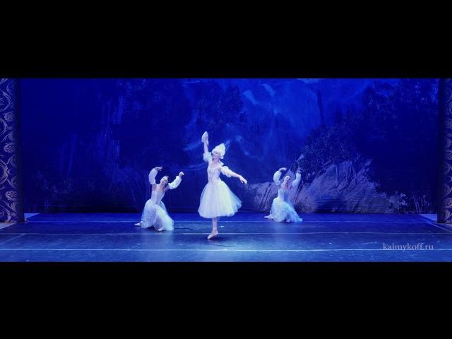 12 Балет Лебединое озеро Русский танец Russian Ballet