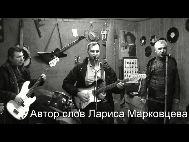TPG Падает СНЕГ.сл. Лариса Марковцева