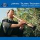 Японские мотивы - Флейта - Музыка Любви