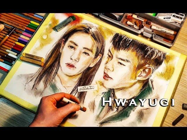 [Hwayugi] Oh YeonSeo Lee SeungGi Speed Drawing by SakuTori