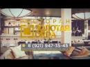 Рекламный ролик ресторана Золотая Орда