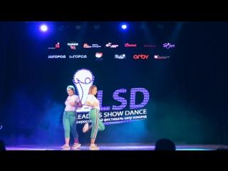 LSD 2017 - Вепрева Екатерина, Шулятьева Елена  LSD Show Pro Duo (Киров)