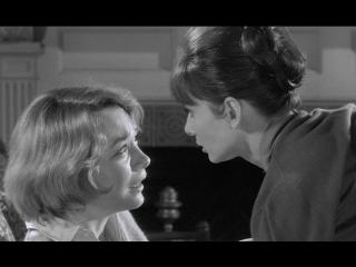 Детский час / the children's hour (1961)