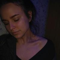 Елизавета Науменко