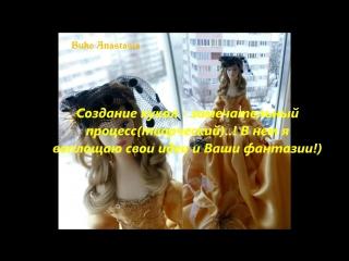 Куклы (сувенир) ручной работы от настёны (https://vk.com/avtorskie_kukly)