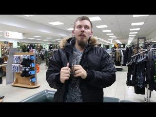 Укороченная куртка Splav «Аляска», натуральный мех