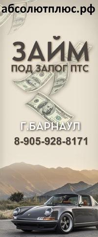 займ онлайн кредитон