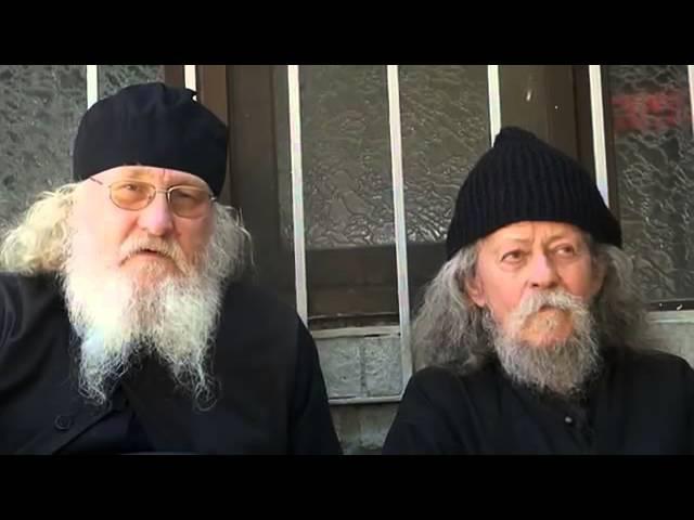 Старец Паисий Святогорец Документальный фильм