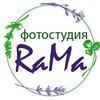Фотостудия RaMa