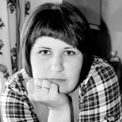 Ирина Королёва, Ногинск