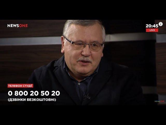 Гриценко Порошенко до последнего не будет увольнять начальника Генштаба Мужен
