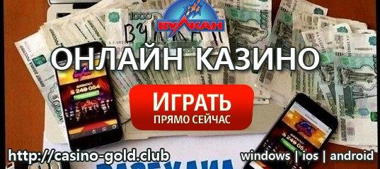 Запрет на игровые автоматы в нефтеюганске азартные игры бесплатно без регистрации смс