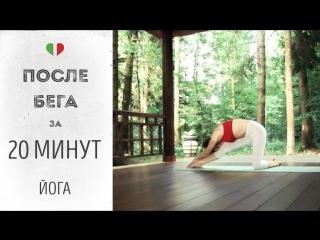 Видеозаписи Unagrande YogaClub | ВКонтакте