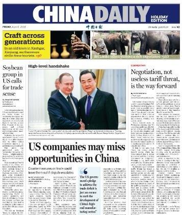 China Daily  April 6 2018