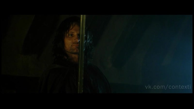 The lord of the rings (the fellowship of the ring) : храбрый хоббит