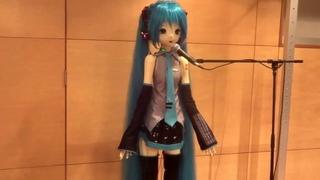 初音ミクロボットライブ リハ Hatsune Miku Robot Concert in NT京都2016(NT Kyoto 2016)rehearsal【Staeduster】