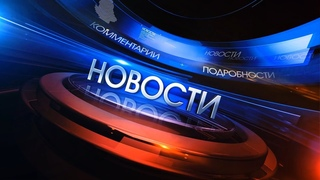 Открытие КПВВ Золотое - предвыборная провокация Порошенко. Новости.  (16:00)