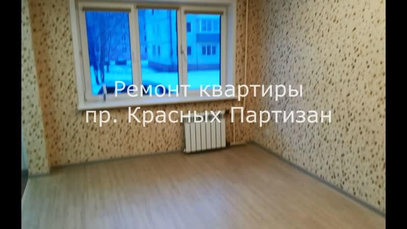 Ремонт квартиры г Усолье Сибирское РемСтройХолдинг 89247135005