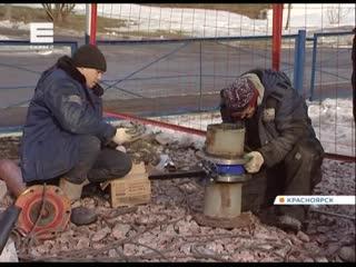 Из-за коммунальной аварии жители трех домов в Ветлужанке сутки живут без холодной воды
