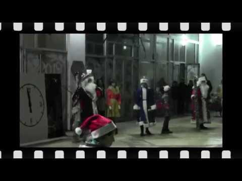 Открытие новогодней ёлки 2019 ДК Арабат г Щёлкино