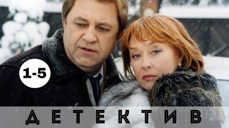 Даша Васильева Любительница частного сыска 1 сезон 1 5 серии Детективы