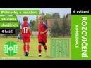 Přihrávky a naražení ve dvou dvojicích | tréninkové cvičení pro rozcvičení 4 hráčů