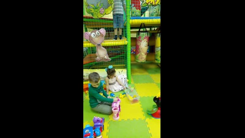 Гордей с Полиной грают в дочки матери