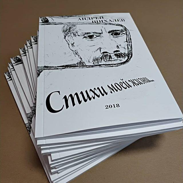 Наша типография предлагает обширный выбор печатных изделий, которые можно изготовить по вашим - Типография Седьмой Легион