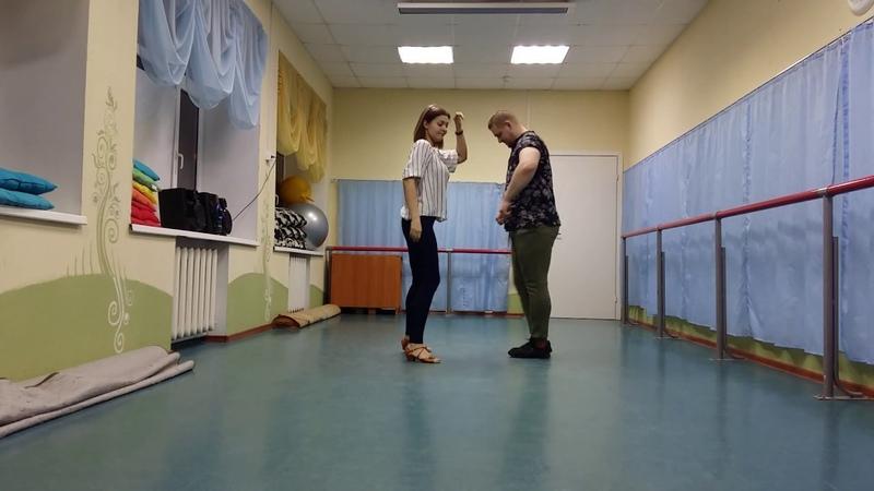 Bachata Sensual No Me Sueltes Илья Вячеславов и Катя Пиир