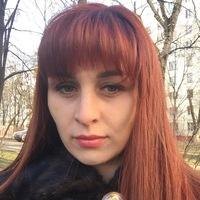 Янина Бегорук