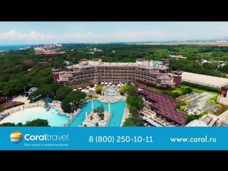 Xanadu resort hotel 5*high class