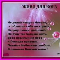 ЛюбовьЦветкова